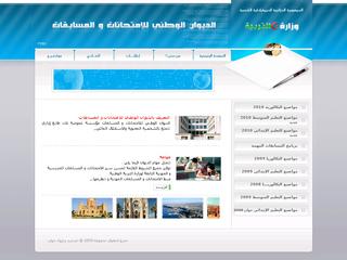 zitouna tv live online tunisie