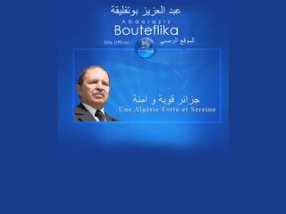 Abdelaziz bouteflika site officiel actualit s du maroc for Maison du monde site officiel
