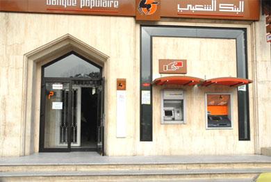 Welches image hat banque chaabi du maroc bewertungen nachrichten such tr - Credit islamique chaabi bank ...