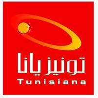 SMS emploi de tunisiana en Tunisie