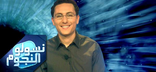 Samid Ghailan