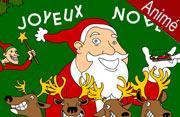 Cartes animees musicales gratuites party invitations ideas - Carte de noel animee gratuite ...