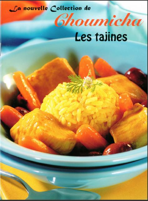 Cuisine marocaine pdf gratuit - Livre de cuisine gratuit pdf ...
