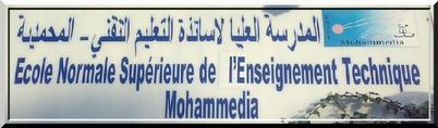 ... Mohammedia: Ecole normale supérieure de l'enseignement technique