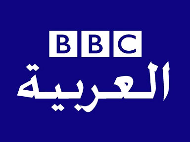 Regarder BBC arabic TV en direct et en ligne par internet